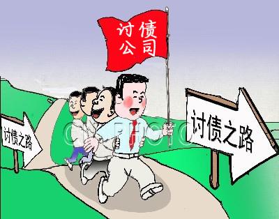 上海個人債務追債