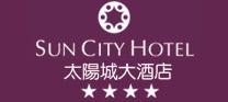 太阳城酒店