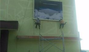 三亚户外广告牌安装