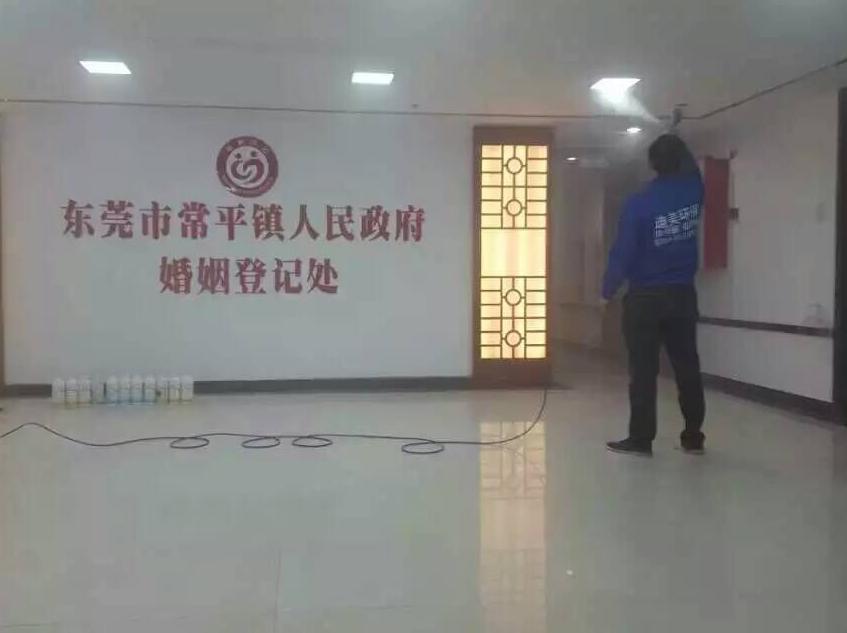 东莞常平镇人民政府婚姻登记处甲醛治理
