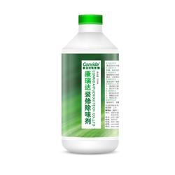 装修除味剂(500ml)