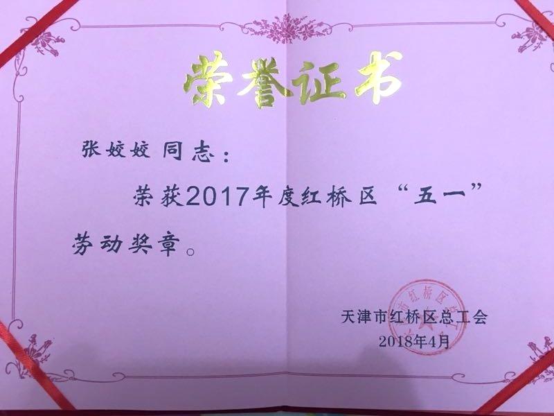 微信图片_20180504114739_看图王