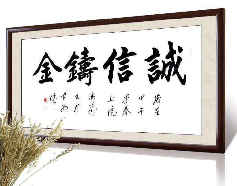 上海卓越TLC188公司