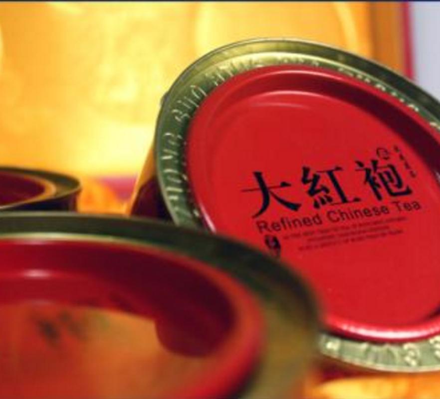 武夷山大红袍批发