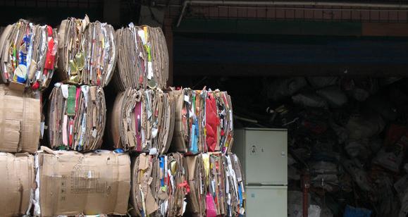 废品的回收利用
