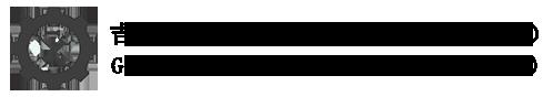 吉安自动变速箱维修_变速箱保养_变速箱维修价格