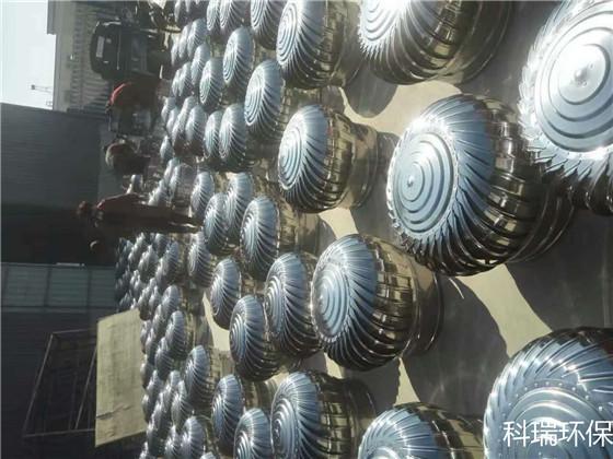 杭州不锈钢风帽风球