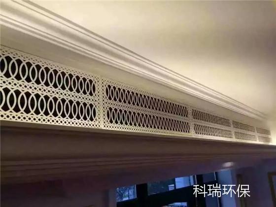 杭州中央空调风口