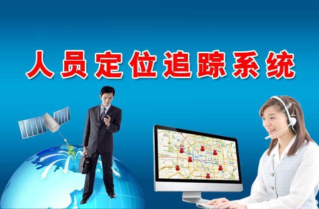 定位找人服务-(南京私家侦探)