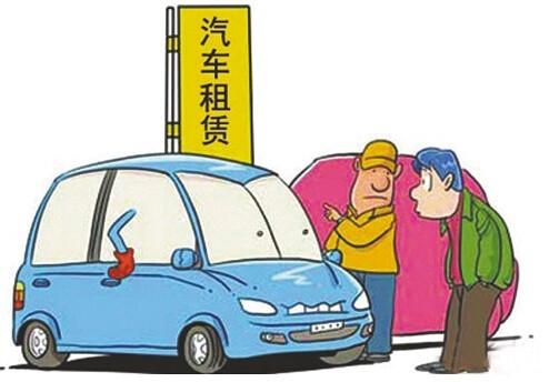 杭州商务租车:汽车维护冷知识你知道几个