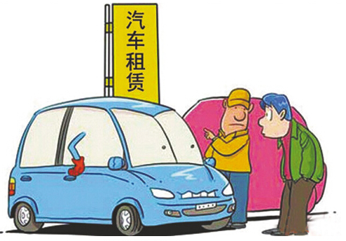 杭州商务租车