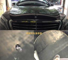 奔驰S400玻璃修补