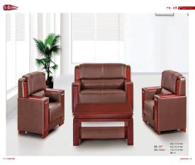 办公沙发-汉峰