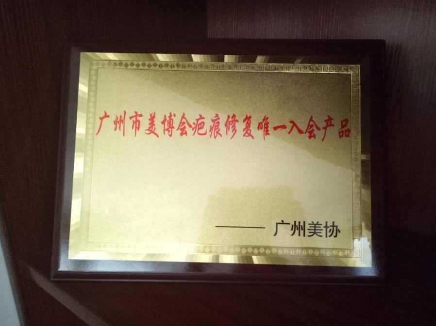 证书 (3)_副本