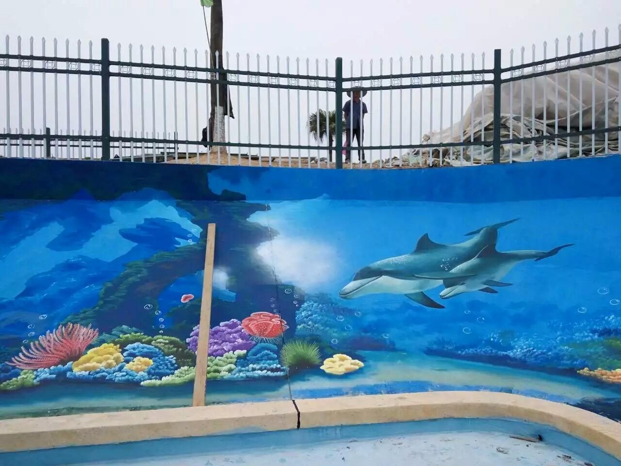 海底世界文化墙