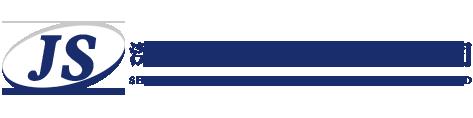 深圳翼闸_三辊闸_全高转闸_车牌识别_工地门禁系统_通道闸_深圳市佳顺智能科技有限公司