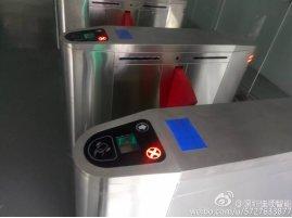 票务系统专用