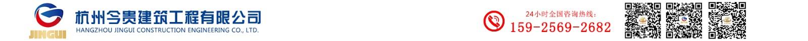 杭州岗亭厂家logo