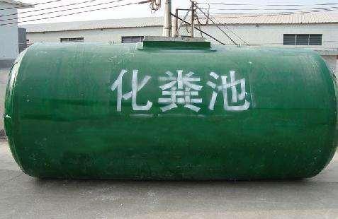 福州生物化粪池厂家