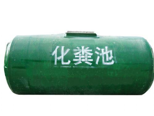 福州新型化粪池