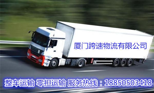 12米廂式貨車_副本