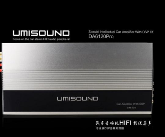 优美声DSP车载功放 DA6120 音频处理器大功率6路汽车功放无损改装