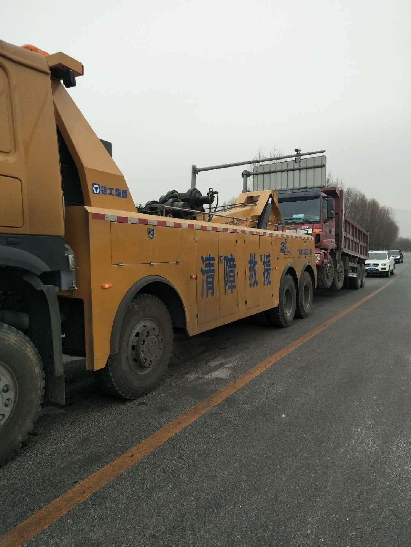 果洛州高速清障救援