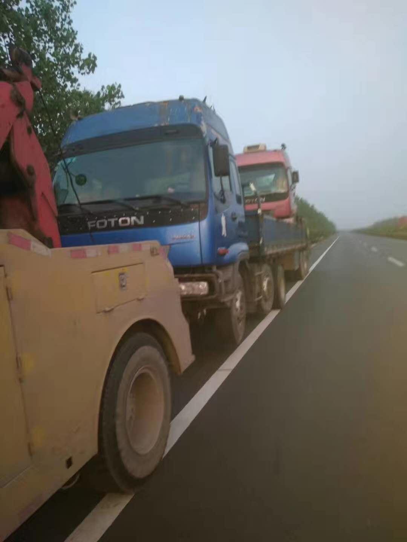 大型货车故障救援
