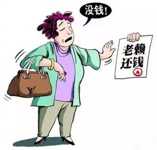 欠钱竟然欠两年?广州讨债公司2周就追回!