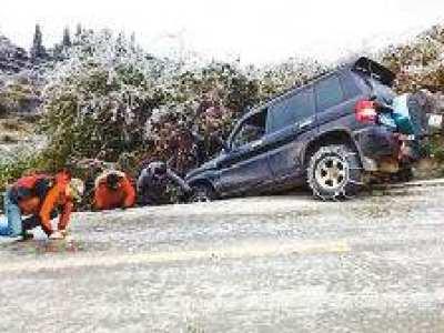 「沂南道路救援」中心分析汽车在行驶中经常碰到的问题有哪些?