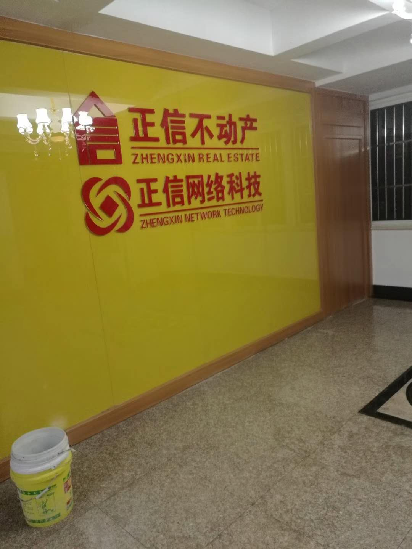 六安科技公司保洁
