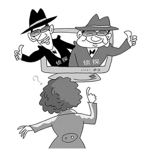 上海私家侦探侦探服务
