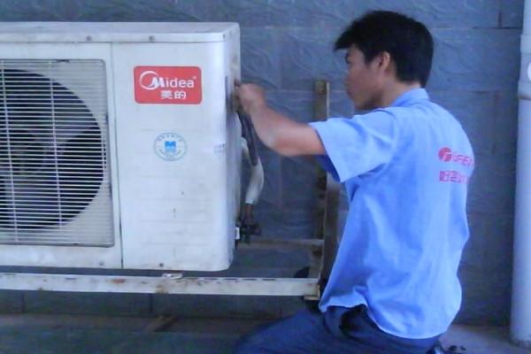 空调维修一
