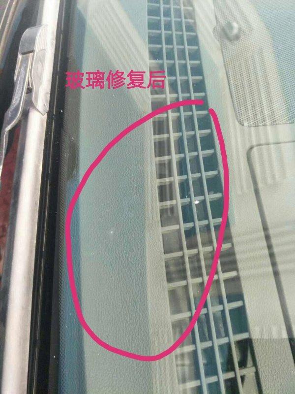 焱城汽车玻璃修复案例