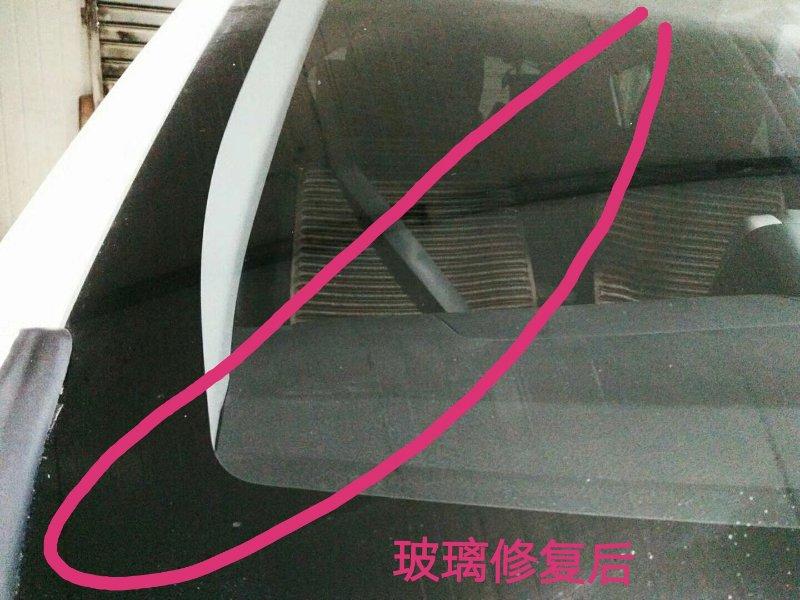 汽车玻璃修复前后对比案例