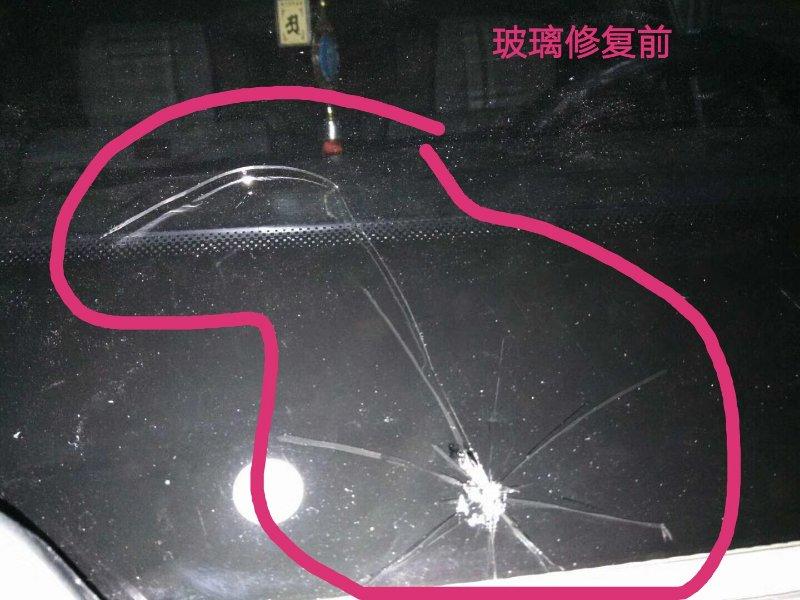柳州汽车玻璃修复案例