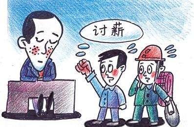(昆山清债公司)没签劳动合同?#27426;?#24847;拖欠工资怎么办?