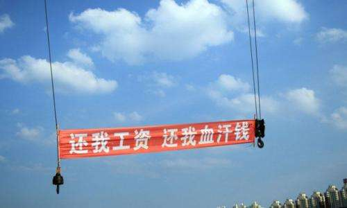 杭州讨债公司案例:老板拖欠工程款,怎么办?