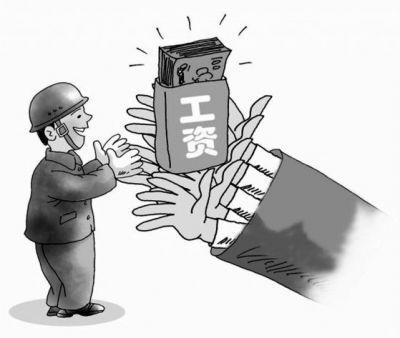 (蘇州討債公司)追討工程款需要準備哪些證據?
