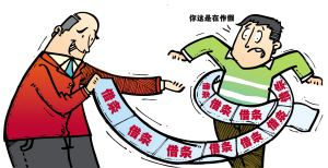 债权人讨债前要准备什么证据?南京追债公司:债务关系证明