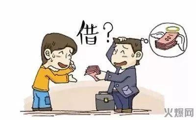收回欠款的有效途径有哪些?南京收债公司:申请支付令或诉讼