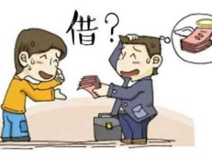 广州讨债公司整理:追讨欠款的杀手锏
