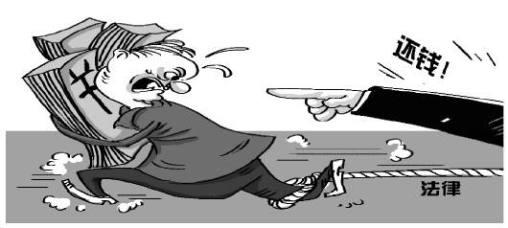 广州讨债公司整理:民事讨债的绝招