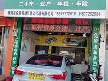 现代汽车凹陷修复案例