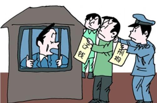 「贵阳清账公司」总结合法讨债的条件有哪些?