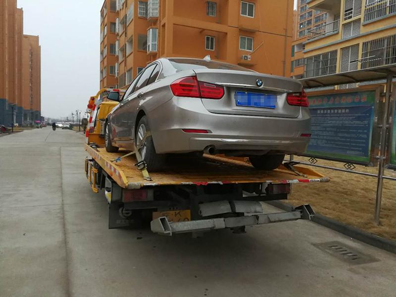 淄博汽车救援电话