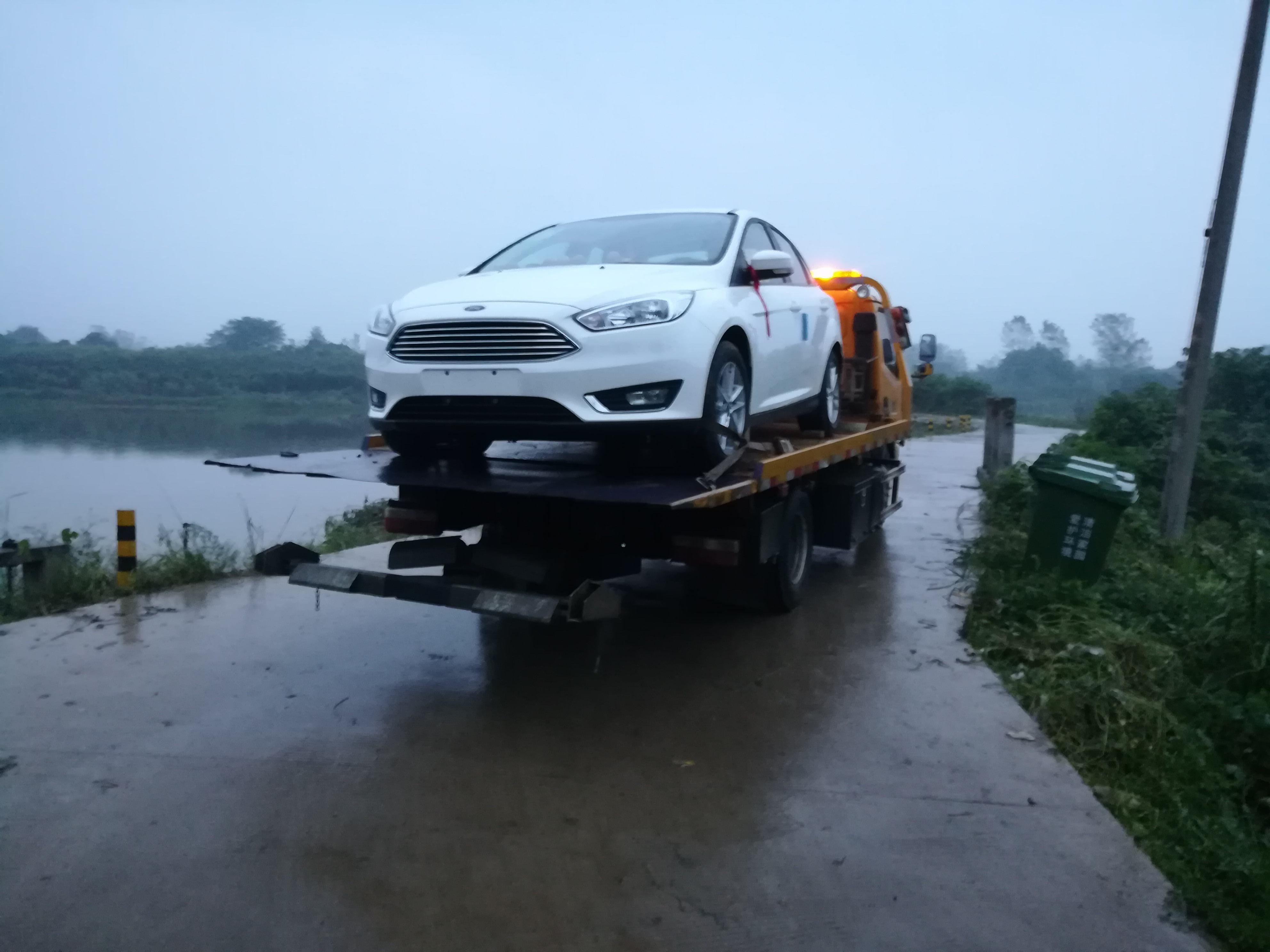 雨天汽车救援案例展示