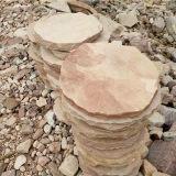 蘑菇文化石产品
