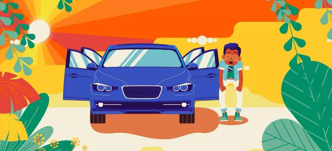 夏季车主必备技能!教你如何在1分钟内降低车内温度