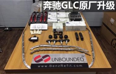 奔驰GLC300改原厂动感柏林、氛围灯、无钥匙进入、胎压监测、镜面大标、满天星